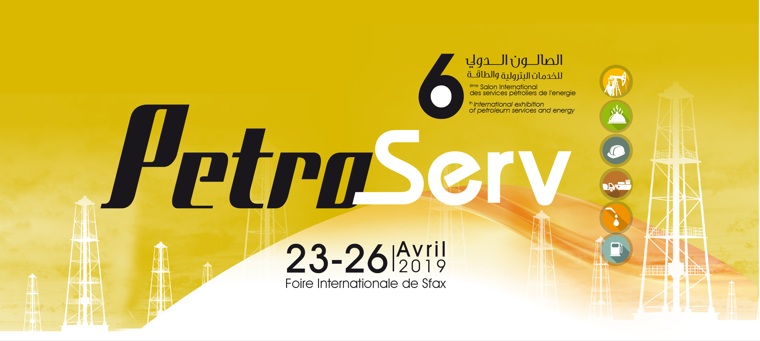 PetroServ 2019
